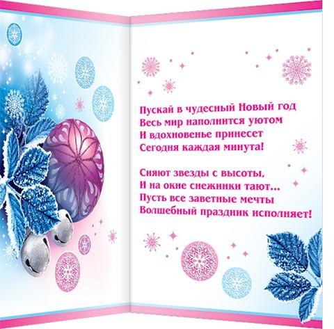 Текст открытка с текстом