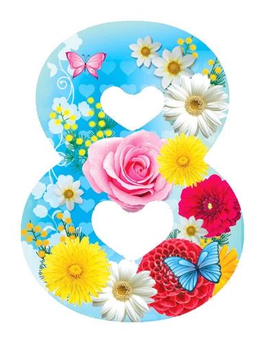 цифра 8 марта на открытку к 8 марта рождения